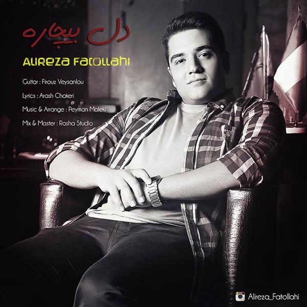 Alireza Fatollahi - Dele Bichareh