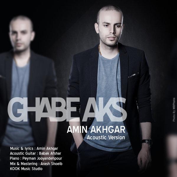 Amin Akhgar - Ghabe Aks