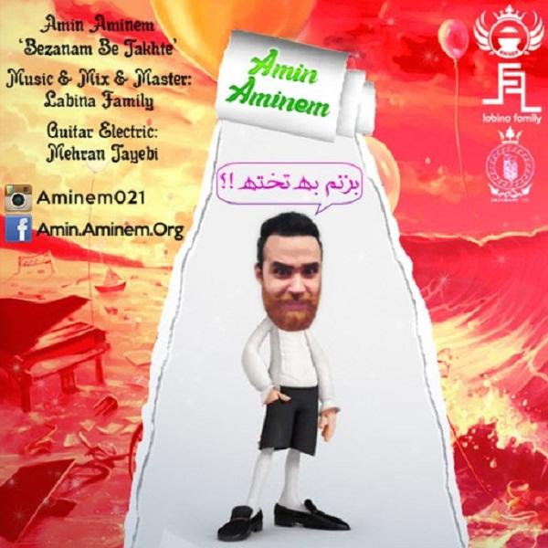 Amin Aminem - Bezanam Be Takhteh