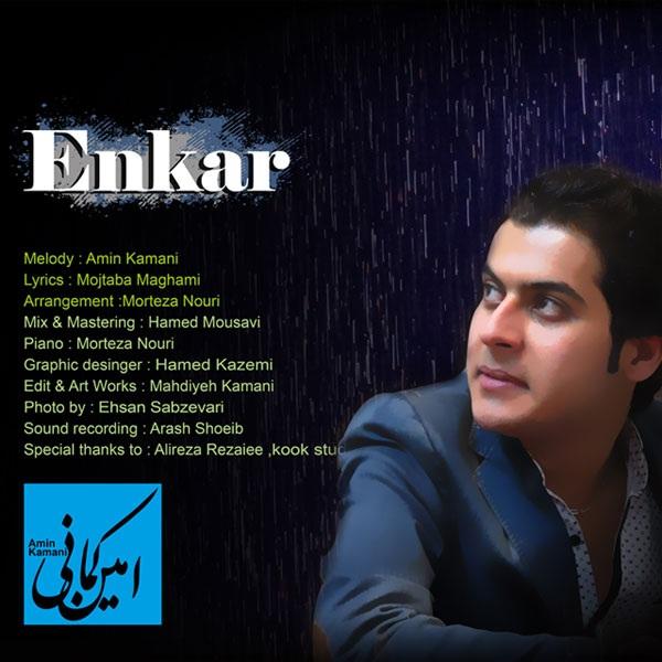 Amin Kamani - Enkar