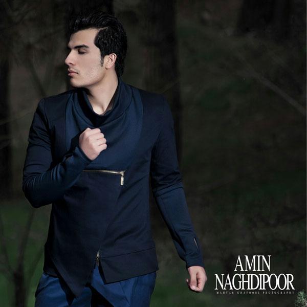Amin Naghdipoor - Seda Kon Mano