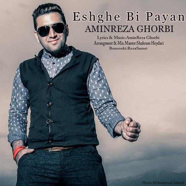 Aminreza Ghorbi - Eshghe Bi Payan