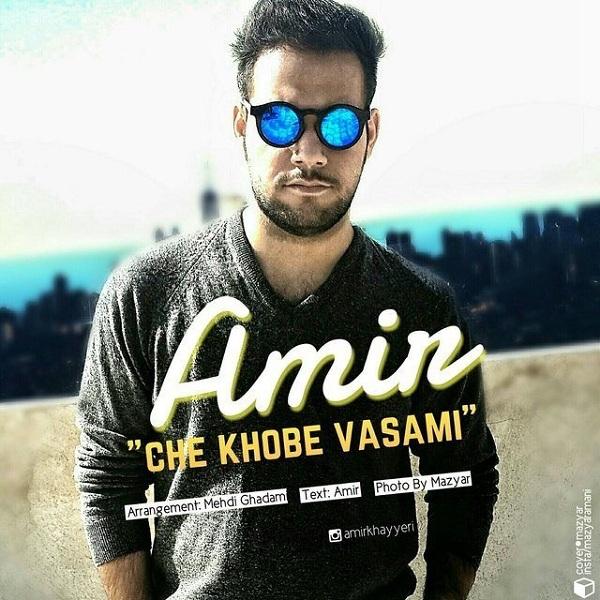Amir - Che Khube Vasami
