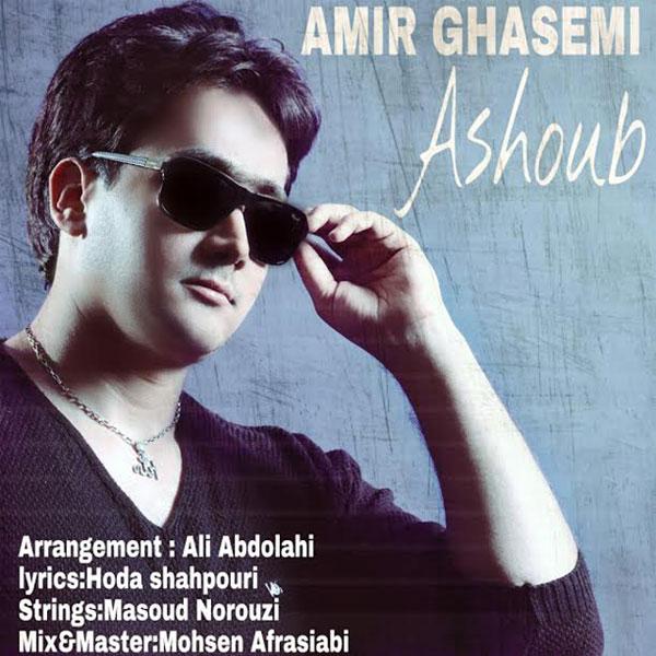 Amir Ghasemi - Ashoub