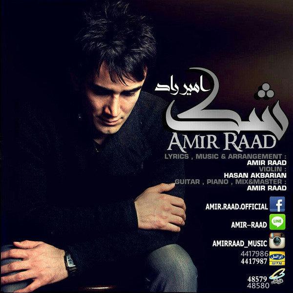 Amir Raad - Shak
