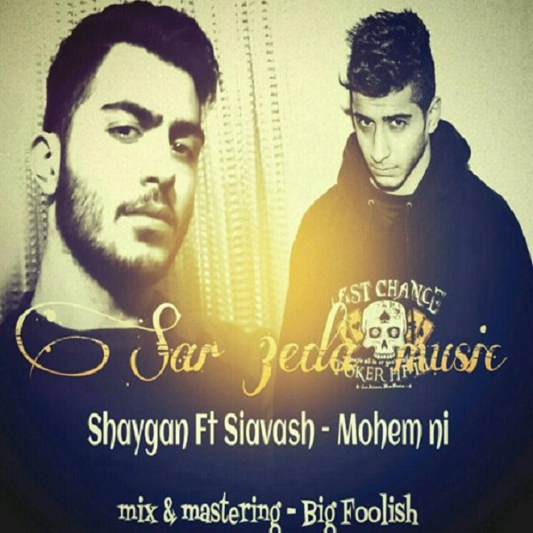 Amir Shaygan - Mohem Ni (Ft. C-avash)
