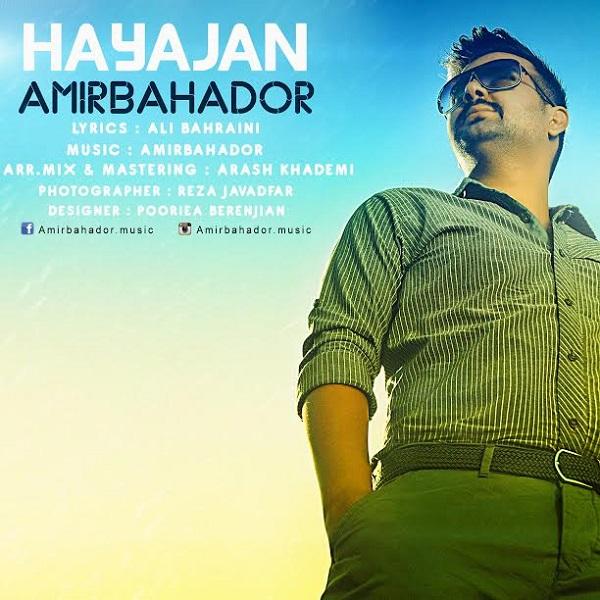 Amirbahador - Hayajan