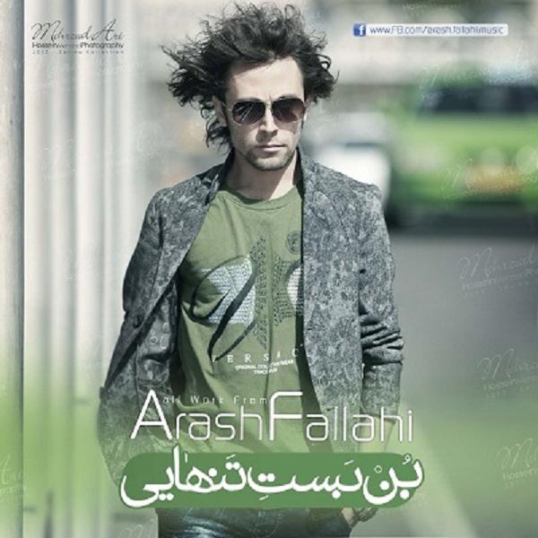 Arash Fallahi - Bon Baste Tanhaee