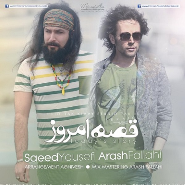 Arash Fallahi - Gheseye Emrooz (Ft Saeed Yousefi)