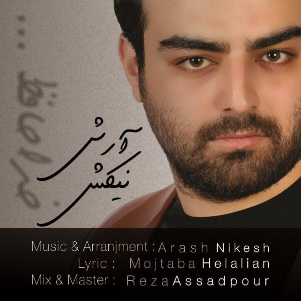 Arash Nikesh - Khodahafez