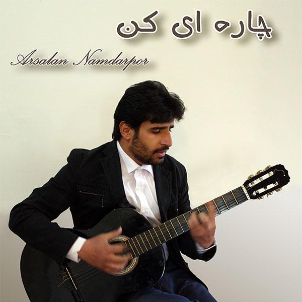 Arsalan Namdarpour - Charei Kon