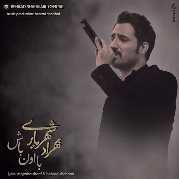 Behrad Shahriari - Ba Oon Bash