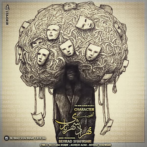 Behrad Shahriari - Hanoozam Dooset Daram