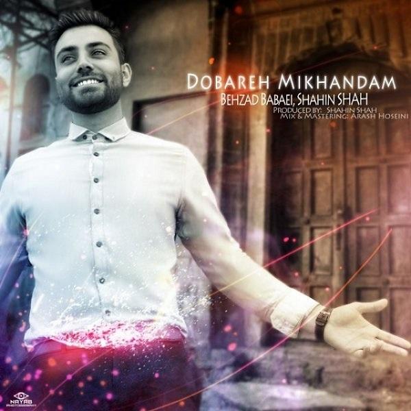 Behzad Babaei - Dobareh Mikhandam  (Ft Shahin Shah)
