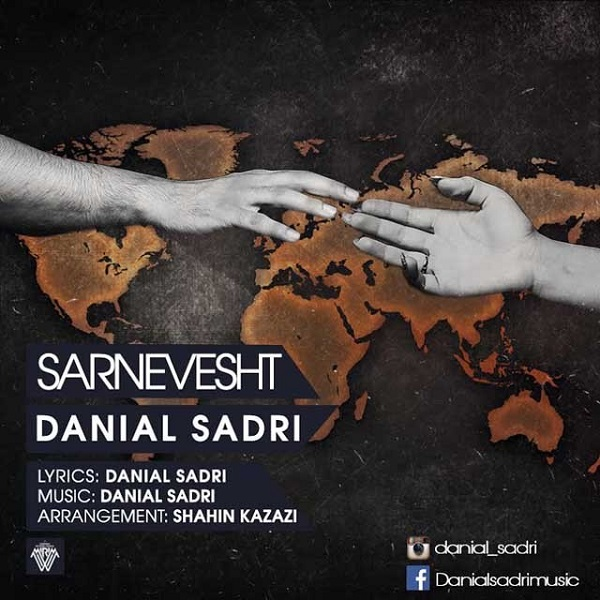 Danial Sadri - Sarnevesht