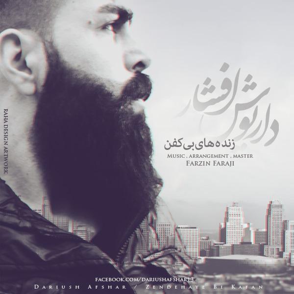 Dariush Afshar - Zendehaye Bi Kafan