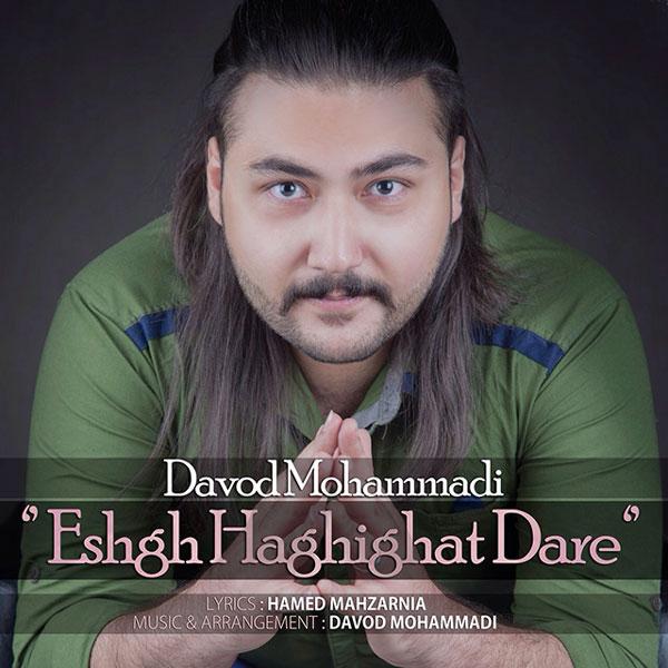 Davod Mohammadi - Eshgh Haghighat Dare