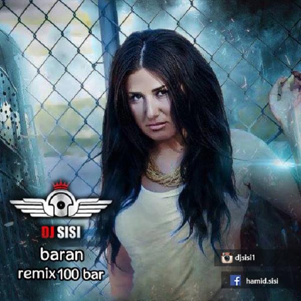 Dj Sisi - 100 Bar Remix