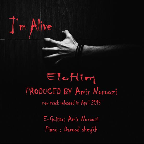 Elohim - Im Alive