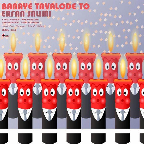 Erfan Salimi - Baraye Tavalode To