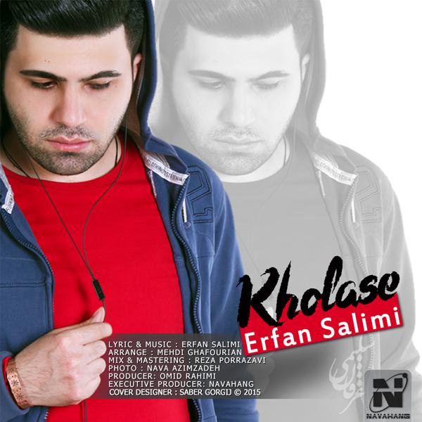 Erfan Salimi - Kholase