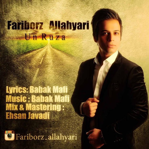 Fariborz Allahyari - Un Ruza