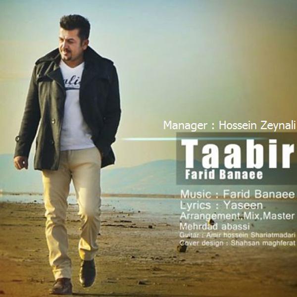 Farid Banaee - Taabir