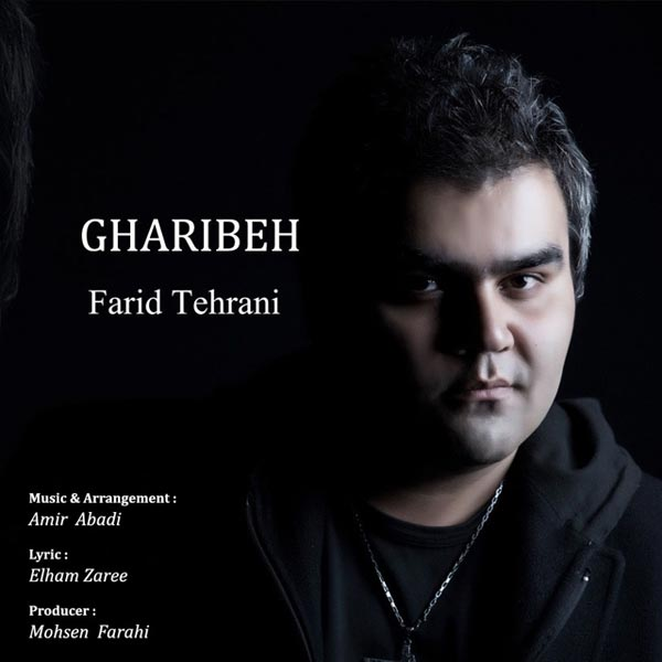 Farid Tehrani - Gharibeh