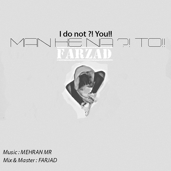 Farzad - Man Ke Na To
