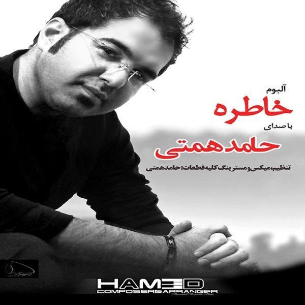 Hamed Hemmati - Ashegh Nama