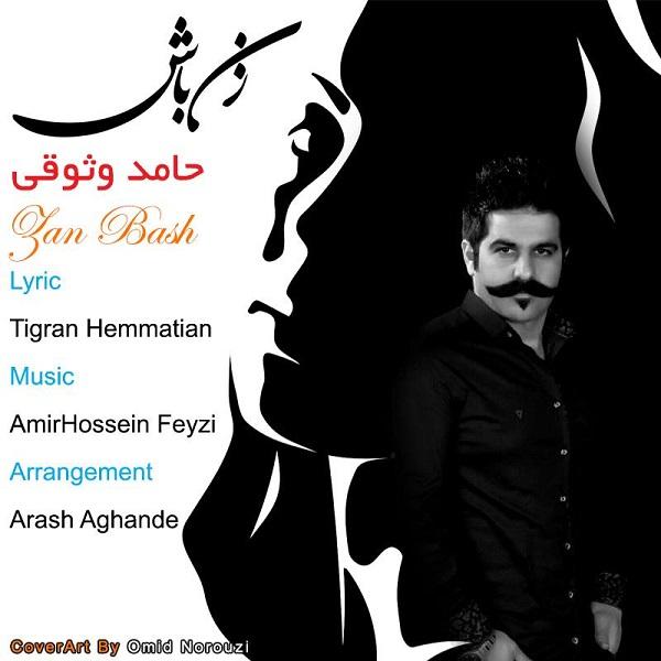 Hamed Vosoghi - Zan Bash