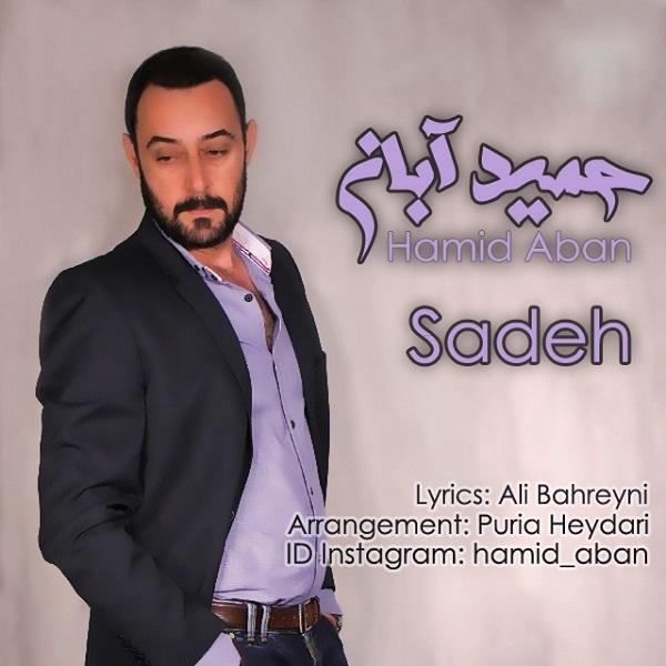 Hamid Aban - Sadeh