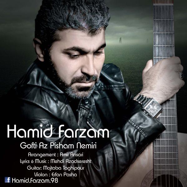 Hamid Farzam - Gofti Az Pisham Nemiri