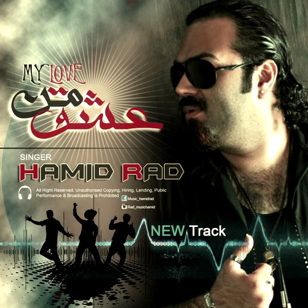 Hamid Rad - Eshghe Man