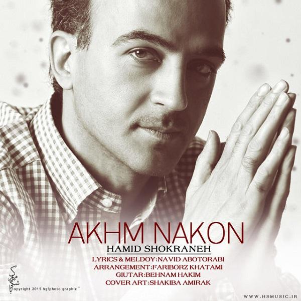 Hamid Shokraneh - Akhm Nakon