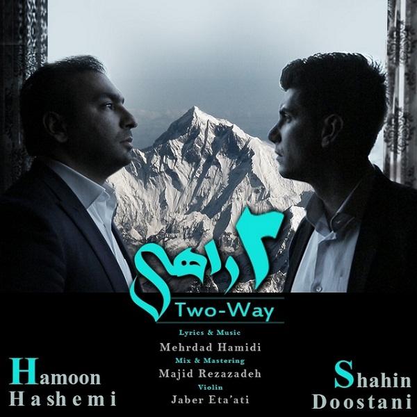 Hamoon Hashemi & Shahin Doostani - Do Rahi