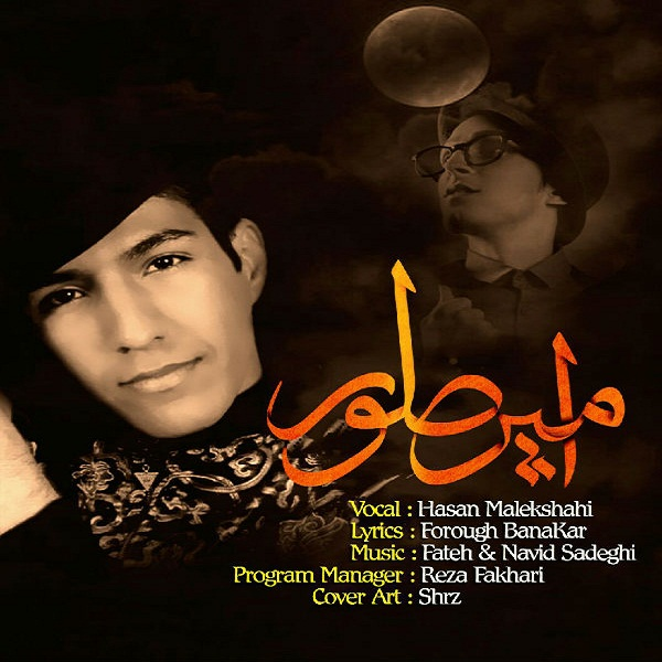 Hasan Malekshahi - Emperatoor