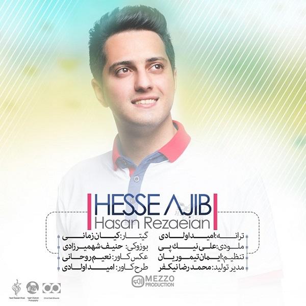 Hasan Rezaeian - Hesse Ajib