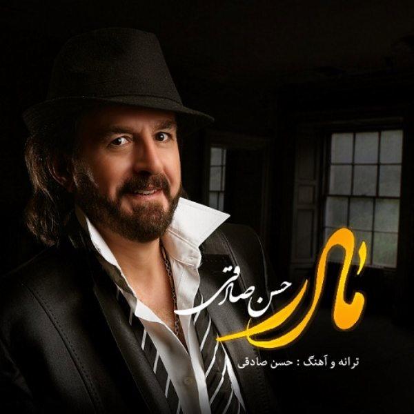 Hasan Sadeghi - Madar