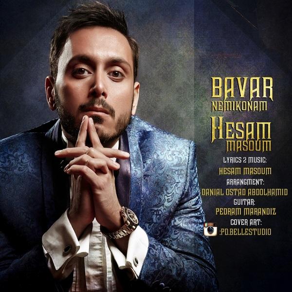 Hesam Masoum - Bavar Nemikonam