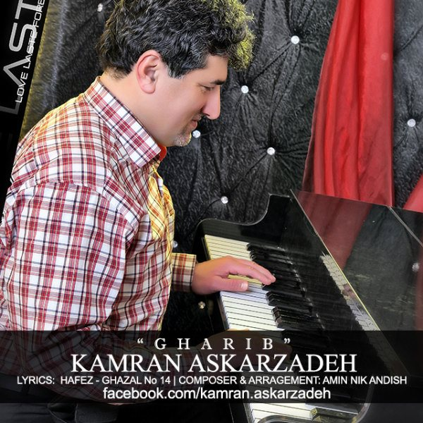 Kamran Askarzadeh - Gharib