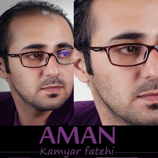 Kamyar Fatehi - Aman