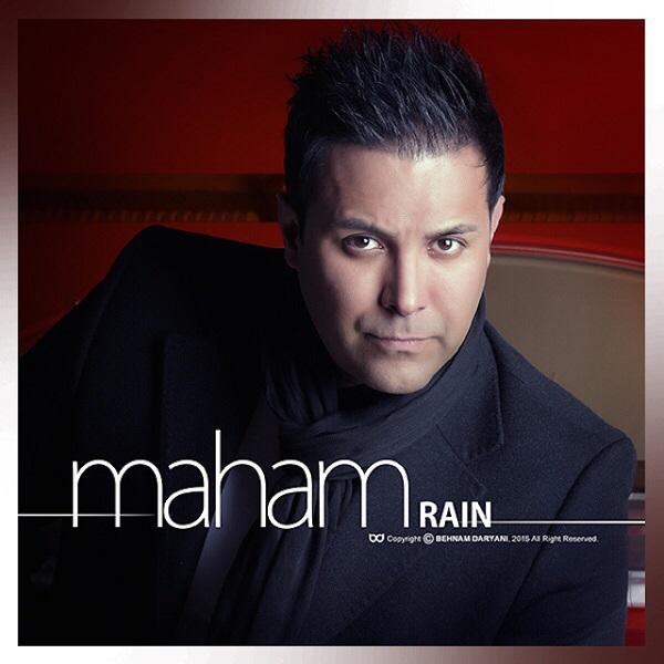 Maham - Baroon