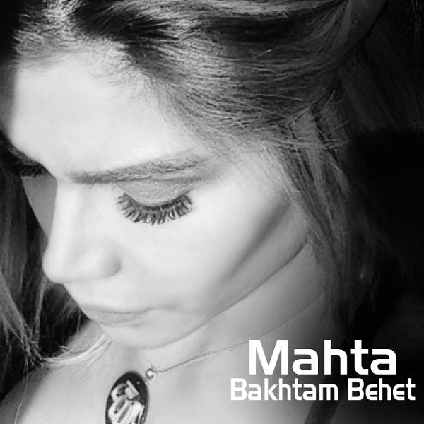 Mahta - Bakhtam Behet