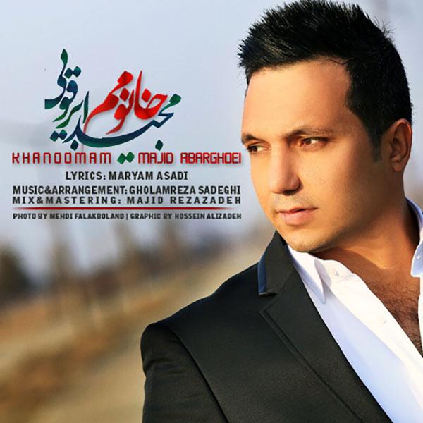Majid Abarghoei - Khanoomam