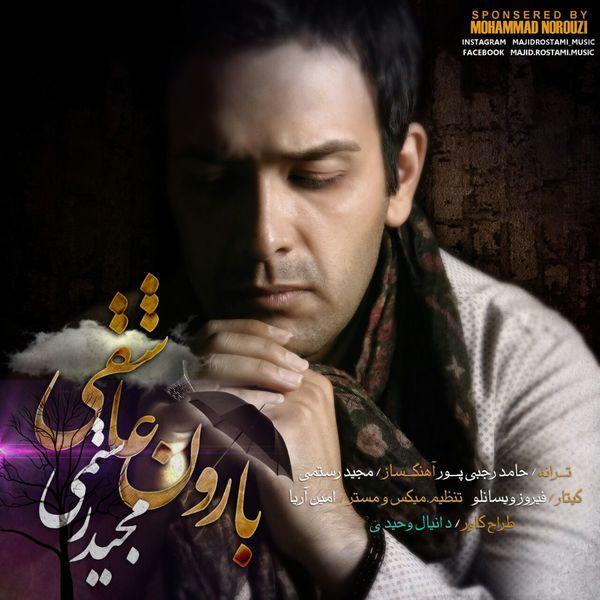 Majid Rostami - Baroone Asheghi