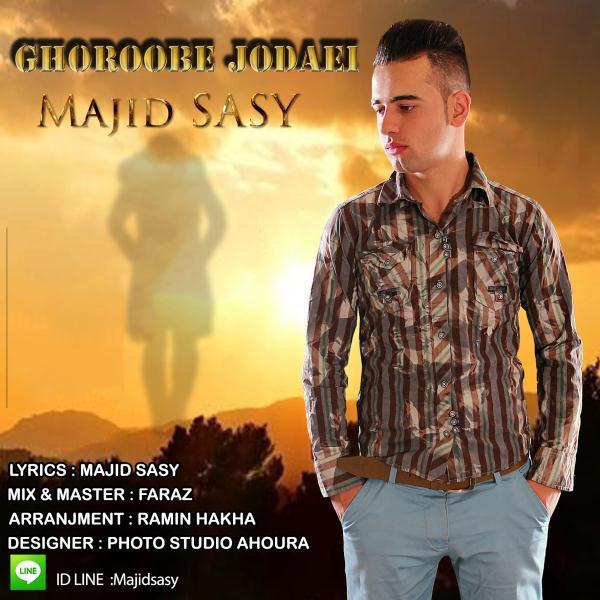 Majid Sasy - Ghrobe Jodayi