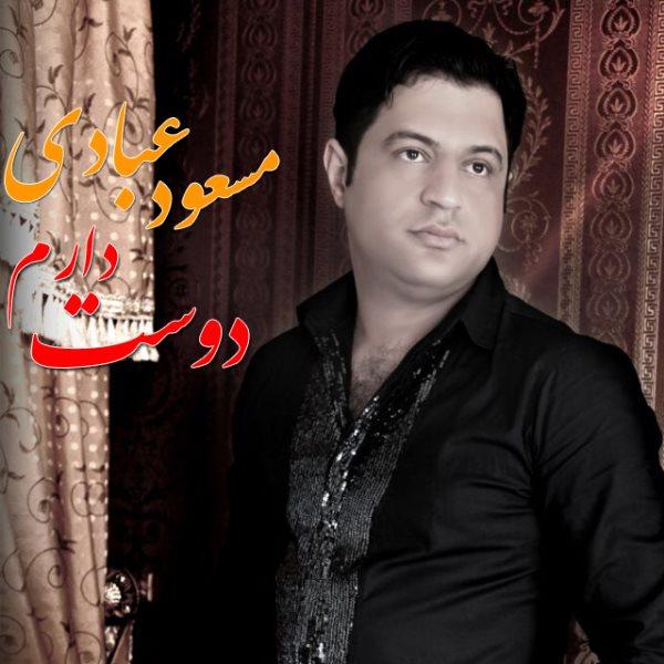 Masoud Ebadi - Dooset Daram