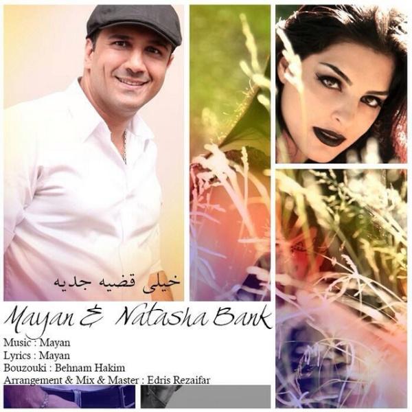 Mayan & Natasha Bank - Kheyli Ghaziye Jedieh