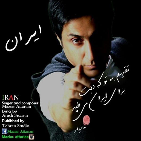 Maziar Attarian - Iran